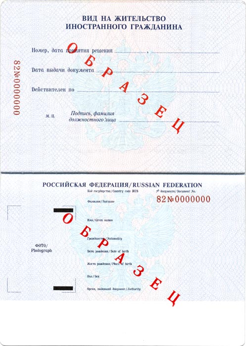 Срок получения гражданства рф при внж и имея мать гражданку проявлял